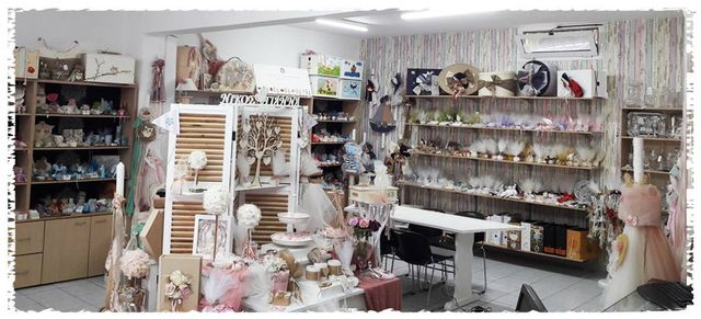 123-mpomponieres.gr - Shop
