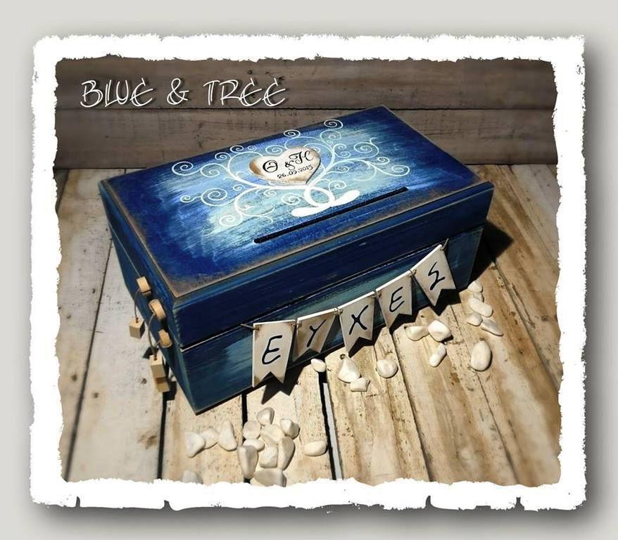 ΚΟΥΤΙ ΕΥΧΩΝ ΞΥΛΙΝΟ - ΚΩΔ: BLUE-TREE-BM