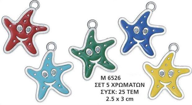 ΜΠΡΕΛΟΚ ΑΣΤΕΡΙΕΣ - ΚΩΔ: M6526MP-AD