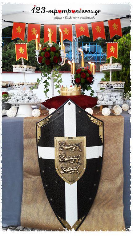 """ΣΤΟΛΙΣΜΟΣ ΓΑΜΟΒΑΠΤΙΣΗΣ """"Βασιλιάς Αρθούρος - Ιππότες - Κάμελοτ""""- Ι.Ν. ΤΙΜΙΟΥ ΣΤΑΥΡΟΥ ΩΡΑΙΟΚΑΣΤΡΟΥ - ΚΩΔ:KINGS-944"""