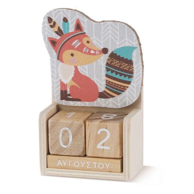 Ξύλινο ημερολόγιο αλεπού ethnic - Κωδ:H840-PR