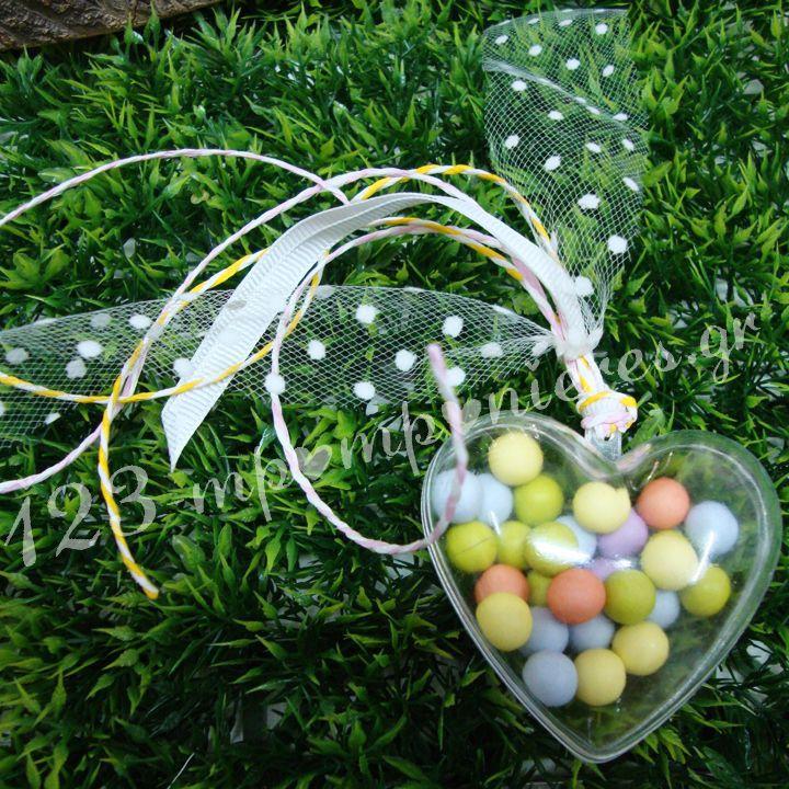 Μπομπονιέρα Βάπτισης καρδούλα διάφανη με πολύχρωμα κουφετάκια - Κωδ:MPO-04989