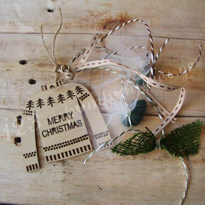 ΜΠΟΜΠΟΝΙΕΡΑ ΞΥΛΙΝΟ ΠΟΥΛΟΒΕΡ MERRY CHRISTMAS ΣΕ ΦΥΣΙΚΟ ΧΡΩΜΑ - ΚΩΔ:MPO-6294