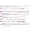 ΠΡΟΣΚΛΗΤΗΡΙΑ ΟΙΚΟΝΟΜΙΚΑ ΓΙΑ ΑΓΟΡΙ - ΚΑΡΑΒΑΚΙ - ΚΩΔ: VD126/P-TH