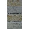 ΚΟΡΔΕΛΑ ΜΕΤΑΛΛΙΚΗ ΜΕ ΔΑΝΤΕΛΑ ΣΩΛΗΝΑΣ ΓΙΑ ΚΟΥΦΕΤΑ 4 ΕΚΑΤΟΣΤΑ / 25μ - ΚΩΔ: 3042-40MM