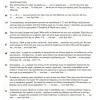 ΠΡΟΣΚΛΗΤΗΡΙΟ ΓΑΜΟΥ ΚΑΙ ΒΑΠΤΙΣΗΣ ΜΑΖΙ - ΚΟΡΙΤΣΙ - ΠΑΠΥΡΟΣ - ΚΩΔ: WD102-TH