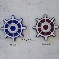 ΞΥΛΙΝO ΔΙΠΛO ΤΙΜΟΝΙ - 8,5Χ8,5CM - ΚΩΔ:BOJD15-AL