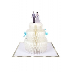 Γαμήλια Τούρτα  Ευχετήρια Κάρτα - ΚΩΔ:159517-JP