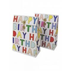 Τσάντες δώρου Γενεθλίων πολύχρωμες - ΚΩΔ:45-1284-JP