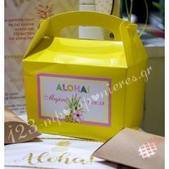 ΜΠΟΜΠΟΝΙΕΡΑ ΒΑΦΤΙΣΗΣ PARTY BOX ALOHA - ΚΩΔ:MPO-7403