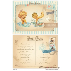 ΠΡΟΣΚΛΗΤΗΡΙΟ ΒΑΠΤΙΣΗΣ ΓΙΑ ΔΙΔΥΜΑ POST CARD BABY SHOWER - ΚΩΔ:TW03-LV
