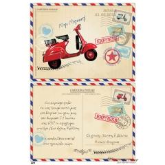 ΠΡΟΣΚΛΗΤΗΡΙΟ ΒΑΠΤΙΣΗΣ POST CARD ΒΕΣΠΑ - ΚΩΔ:229-LV