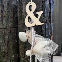 Κρεμαστές γάμου