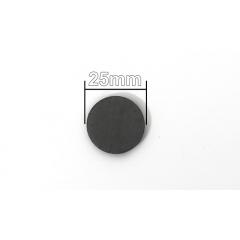 ΜΑΓΝΗΤΗΣ 25x3mm - ΚΩΔ:503002