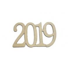 ΞΥΛΙΝΟ 2019 - 30 Χ 17 ΕΚ - ΚΩΔ:892275-NT