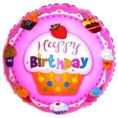 ΜΠΑΛΟΝΙ FOIL ΓΕΝΕΘΛΙΩΝ HAPPY BIRTHDAY CUP CAKE ΦΡΑΟΥΛΑ 45cm – ΚΩΔ.:207147-BB