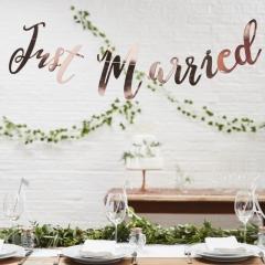 Γαμήλια Δεξίωση