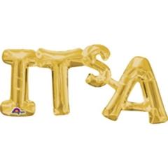 ΜΠΑΛΟΝΙ FOIL 50x22cm ΓΙΑ ΓΕΝΝΗΣΗ SUPERSHAPE «It's a» ΧΡΥΣΗ ΦΡΑΣΗ – ΚΩΔ.:533764-BB