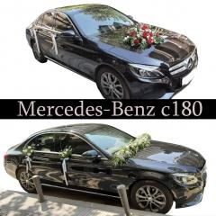 Ενοικίαση Αυτοκινήτου για Γάμο