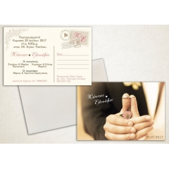 CARD POSTAL - ΚΩΔ: MB108-TH