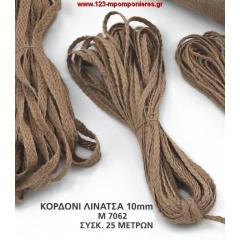 ΚΟΡΔΟΝΙ ΛΙΝΑΤΣΑ - 10ΜΜ Χ 25 ΜΕΤΡΑ - ΚΩΔ: M7062-AD
