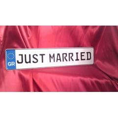 ΠΙΝΑΚΙΔΑ JUST MARRIED ΚΩΔ: 900-102