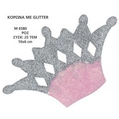 ΚΟΡΩΝΑ ΡΟΖ ΜΕ GLITTER - ΚΩΔ: M6580R-AD