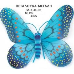ΠΕΤΑΛΟΥΔΑ ΜΕΓΑΛΗ - ΚΩΔ: M496-AD