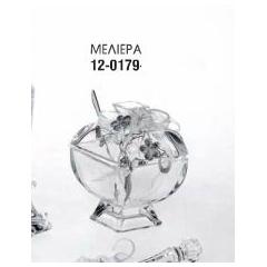 ΜΕΛΙΕΡΑ ΚΩΔ: 12-0179