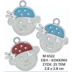 ΠΕΙΡΑΤΑΚΙΑ ΔΙΑΚΟΣΜΗΤΙΚΑ - ΚΩΔ: M6522-AD
