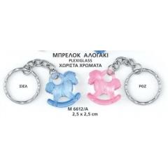 ΜΠΡΕΛΟΚ ΑΛΟΓΑΚΙΑ - ΚΩΔ: M6612-A-AD