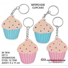 ΜΠΡΕΛΟΚ CUPCAKE 5X11 ΕΚΑΤ. - ΚΩΔ:M7816-AD