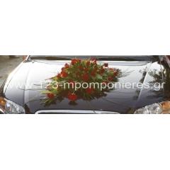 ΣΤΟΛΙΣΜΟΣ ΑΥΤΟΚΙΝΗΤΟΥ ΜΕ ΦΥΣΙΚΑ ΛΟΥΛΟΥΔΙΑ - ΚΩΔ.: SA40