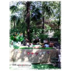 ΣΤΟΛΙΣΜΟΣ ΒΑΠΤΙΣΗΣ ΜΕ ΘΕΜΑ ΤΗΝ ΖΟΥΓΚΛΑ ΣΤΟ ΑΓΙΑΣΜΑ ΕΥΚΑΡΠΙΑΣ- ΚΩΔ:ZOU-1633
