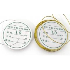 ΣΥΡΜΑΤΑΚΙ 1mm X 3M - ΚΩΔ: 5010454