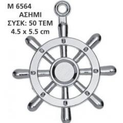 ΤΙΜΟΝΙ ΔΙΑΚΟΣΜΗΤΙΚΟ - M6564-AD
