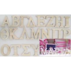 ΞΥΛΙΝΑ ΜΟΝΟΓΡΑΜΜΑΤΑ ΠΕΥΚΟ ΧΟΝΤΡΑ 18mm - ΚΩΔ:519320