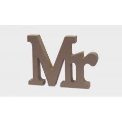 ΞΥΛΙΝΟ ΔΙΑΚΟΣΜΗΤΙΚΟ MR 15x11cm MDF - ΚΩΔ:519382