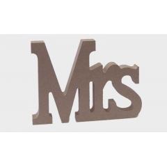 ΞΥΛΙΝΟ ΔΙΑΚΟΣΜΗΤΙΚΟ MRs 15x11cm MDF - ΚΩΔ:519383