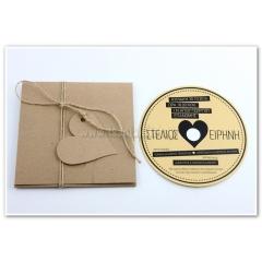 ΠΡΟΣΚΛΗΤΗΡΙΑ ΓΑΜΟΥ CD - ΚΩΔ:7609KL014No93KL009-TSA