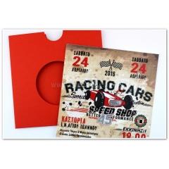 ΠΡΟΣΚΛΗΤΗΡΙΑ ΒΑΠΤΙΣΗΣ RACING CARS - ΑΓΩΝΕΣ ΤΑΧΥΤΗΤΑΣ - ΚΩΔ: 1596NO69-TSA