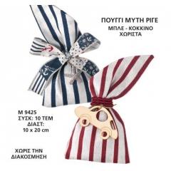 ΠΟΥΓΚΙ MYTH ΡΙΓΕ 10Χ20 ΕΚΑΤ. - ΚΩΔ:M9425-AD