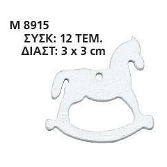 ΞΥΛΙΝΟ ΑΛΟΓΑΚΙ 3Χ3 ΕΚΑΤ. - ΚΩΔ:M8915-AD