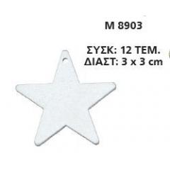 ΞΥΛΙΝΟ ΑΣΤΕΡΙ 3Χ3 ΕΚΑΤ. - ΚΩΔ:M8903-AD
