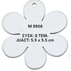 ΞΥΛΙΝΟ ΛΟΥΛΟΥΔΙ 5.5Χ5.5 ΕΚΑΤ. - ΚΩΔ:M8906-AD