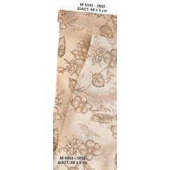 ΥΦΑΣΜΑ ΜΕ ΣΧΕΔΙΑ ΛΟΥΛΟΥΔΙΑ 48cm X 5 ΜΕΤΡΑ - ΚΩΔ:M93YFAS-AD