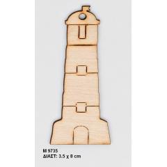 ΞΥΛΙΝΟΣ ΠΥΡΓΟΣ 3,5Χ8 ΕΚΑΤ. - ΚΩΔ:M9735-AD