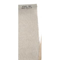 ΥΦΑΣΜΑ ΛΙΝΟ ΓΚΡΙ ΑΝΟΙΧΤΟ 48cm Χ 5 ΜΕΤΡΑ - ΚΩΔ:M9343-AD