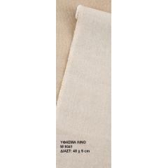 ΥΦΑΣΜΑ ΛΙΝΟ  48cm Χ 5 ΜΕΤΡΑ - ΚΩΔ:M9341-AD