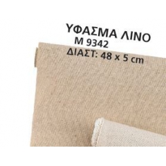 ΥΦΑΣΜΑ ΛΙΝΟ  48cm Χ 5 ΜΕΤΡΑ - ΚΩΔ:M9342-AD